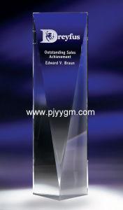 Crystal Trophy (YYTR-163)