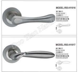 Door Lever Locks (R03-H1016, R03-H1017)