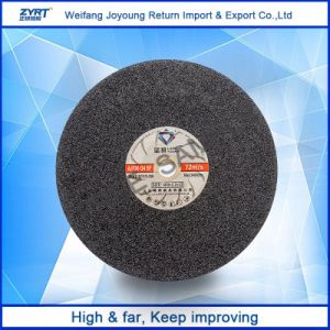 400mm 16′ Special Metal Aluminum Cutting Disk Cutting Discs pictures & photos