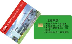 Contact IC Card (LBD-C-014)
