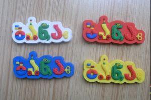 Brand Logo Promotional 3D Soft PVC Fridge Magnet for Kids (AS-CZ-FM-0622036) pictures & photos