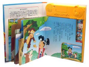 Story Telling Sound Book (CT8486)