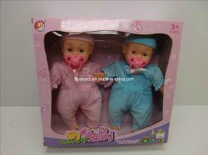 Twins Doll