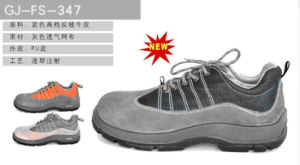 Safety Working Shoes PU Sole (GJ-FS-347)