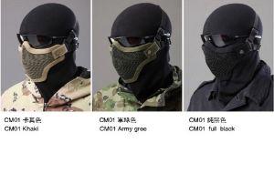 M01 Mask (6792-674)