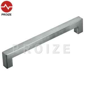 Cabinet Handle (FH010-2)