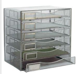 File Box (ITM0783FH)
