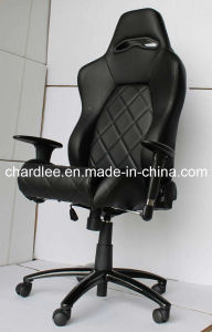 Office Chair (K700-BLACK)