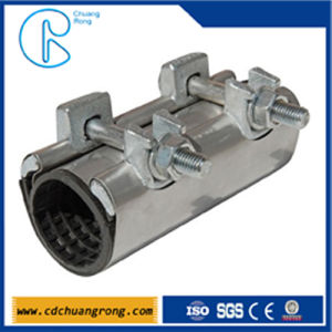 Galvanized Pipe Repair Clamp for Gas Supply pictures & photos