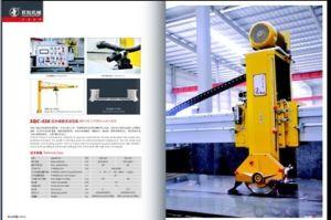 Stone Bridge Automatic Cutting Machine (SQC-450/600)