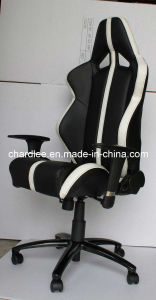 Office Chair (K601)