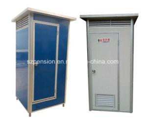 Peison HDPE Modern Portable Prefabricated/Prefab Public Mobile House/Toilet pictures & photos