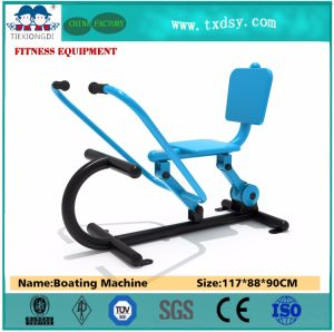 2017 New Outdoor Sport Equipment (The Rower) pictures & photos