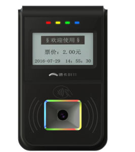 Bus MIFARE/DESFire Card Reader with Barcode Scanner (P18) pictures & photos