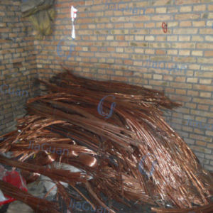 Copper Wire/Mill Berry Scrap for Sale pictures & photos