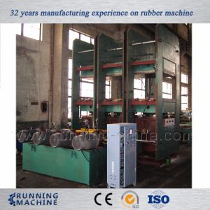 Rubber Curing Machine Plate Press Vulcanizer pictures & photos