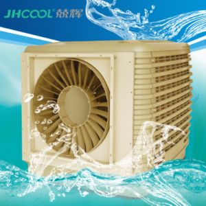Warehouse Cooling No Freon Cheapest High Quality Evaporative Air Cooler Jh22ap pictures & photos