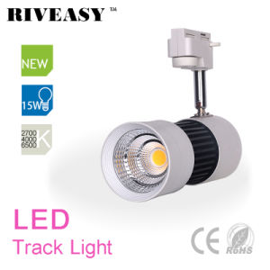 15W White LED Track Light with CE&RoHS pictures & photos