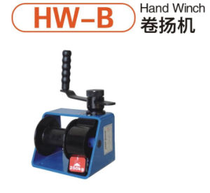 Worm Gear Hand Operated Hand Winch pictures & photos