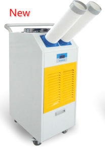 16, 000bru Movable Air Conditioner Portable Air Conditioner for Industrial Use pictures & photos
