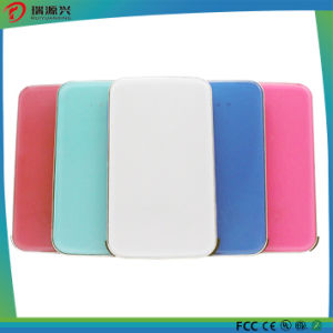 Super-Thin Built-in Dual Charger Cable Fashion Design Power Bank (PB1519) pictures & photos