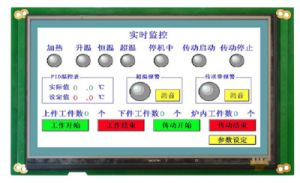 """800X480 7"""" TFT LCD Display RS232 Interface LCD Module (HMT070ATA-1C) pictures & photos"""