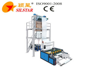 Plastic Film Blowing Machine with Auto Change Roller pictures & photos