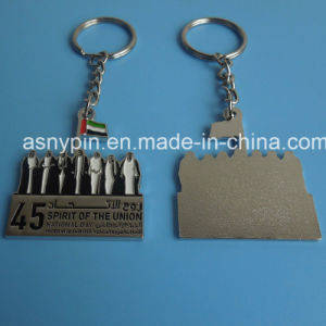 Silver Enamel 7 Sheikhs and Flag Design UAE Key Chain pictures & photos