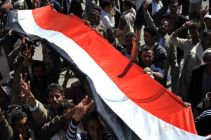 Custom Waterproof and Sunproof National Flag Yemen National Flag pictures & photos