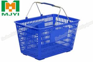 Metal Handle Shopping Basket Hand Basket pictures & photos