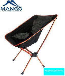 Durable Super Light Aluminum 7001 Folding Chair (MW11042) pictures & photos