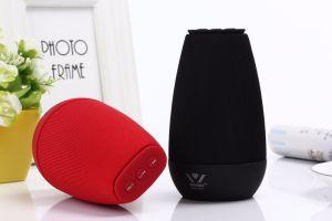 2016 New Portable Small Steel Gun Wireless Private Mode Cloth Bluetooth Speaker