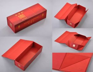 Gift Packaging Box/Cigarette Box/Paper Gift Box/Gift Paper Box/ pictures & photos