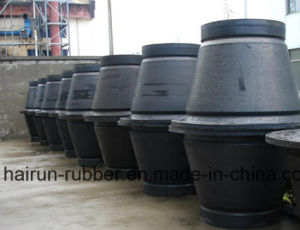 Zc Cone Marine Rubber Fenders (ISO9001) pictures & photos
