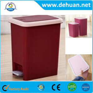Company Plastic Household Recycle Garbage Trash Can Bin/ Outdoor Trash Can Bin pictures & photos