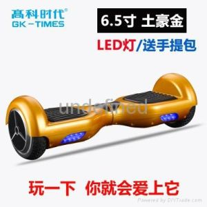 Gold 6.5 Inches 4400mAh Two Wheels Smart Balance Electric Scooter