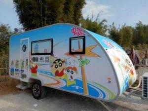 Cartoon RV Caravan Trailer Australian Standard