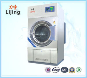 Industrial Laundry Equipment Drying Machine Hotel Spin Dryer with Best Quality and Ce Approval pictures & photos
