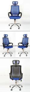 Used High Back Mesh Revolving Plastic Ergonomic Office Chair pictures & photos