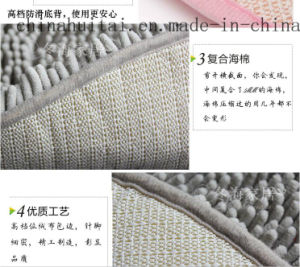 Polyester Anti-Slip Chenille High Pile Tufted Shaggy Floor Carpet pictures & photos