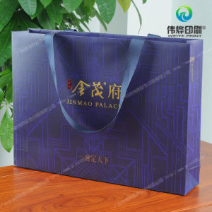 Customized Coated Paper Printing Packaging Gift Bag (for Real Estate) pictures & photos