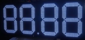 18 Inch 88.88 Gas Price LED Display pictures & photos