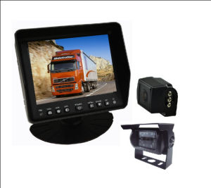 5 Inch Economic Rear View System pictures & photos