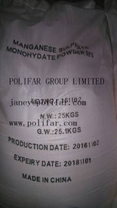 Maganese Sulphate pictures & photos