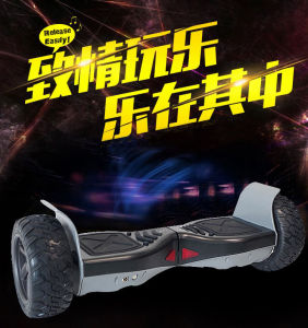 2017 Hot off-Road 8.5 Inches Hoverboard Electric Scooter with APP pictures & photos