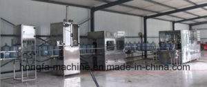 Full Automatic 5 Gallon Barrel Cap-Removing Machine pictures & photos