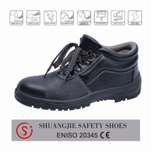 2016China Safety Shoes, Best-Selling Safety Shoes, Leather Safety Shoes