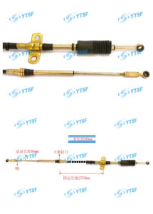 High Quality Foton Auto Parts Gear Select Cable pictures & photos