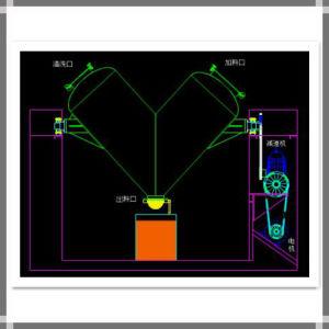 V-Blender pictures & photos
