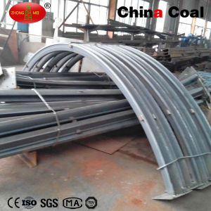 China Coal U36 Shaped Steel Support pictures & photos